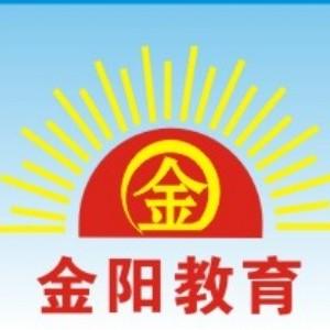 惠州金陽電腦培訓