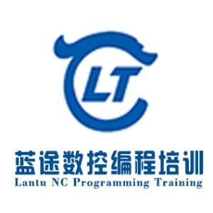 深圳藍途數控編程與設計培訓