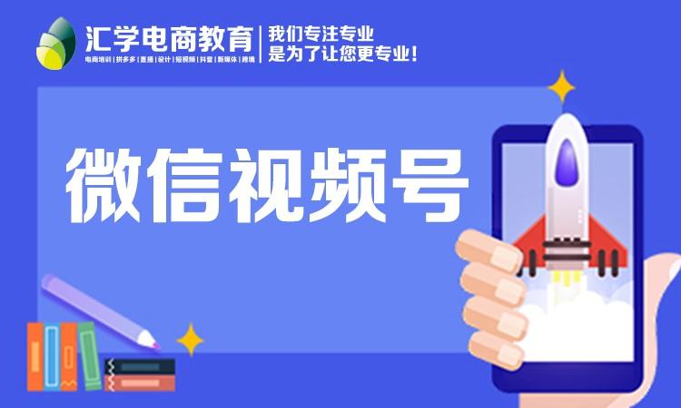 深圳微信平臺運營培訓