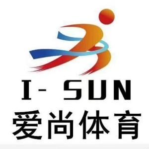 南昌愛尚雙語籃球培訓
