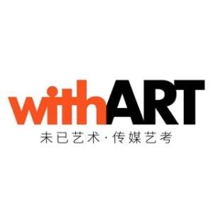 惠州未已藝術藝術教育