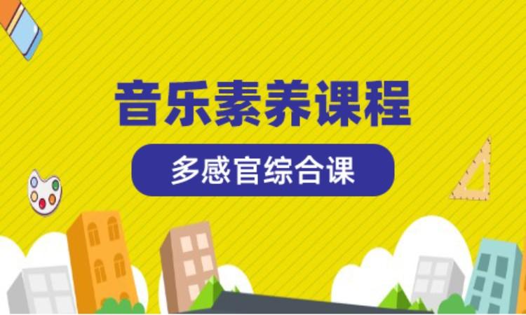 南京早教特色課程
