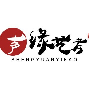 杭州聲緣藝考