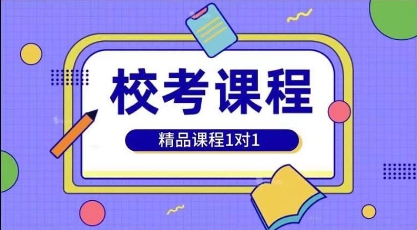 杭州表演暑期培訓班