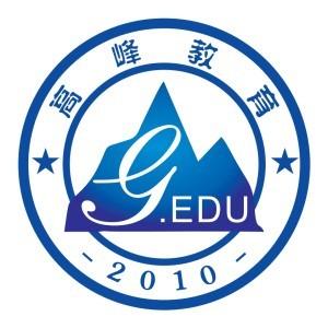 鄭州高峰中高考全日制學校