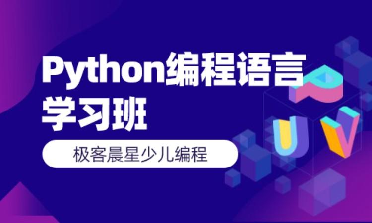青島計算機軟件開發培訓班