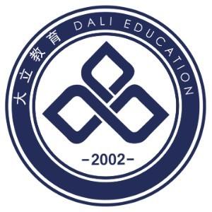 南京市大立教育