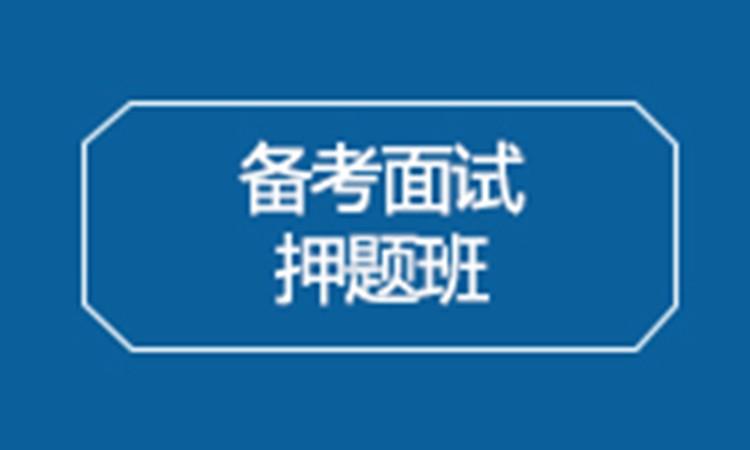 上海比較好的國際學校
