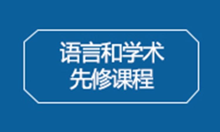 上海國際教育學校