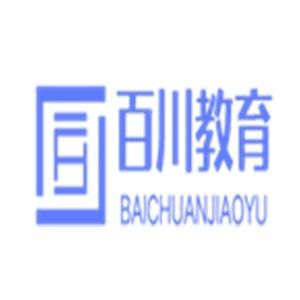 杭州百川教育