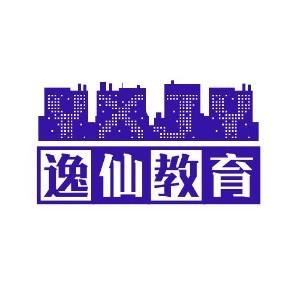 上海逸仙教育