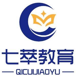 深圳七萃教育