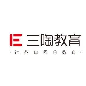 廣州三陶中高考