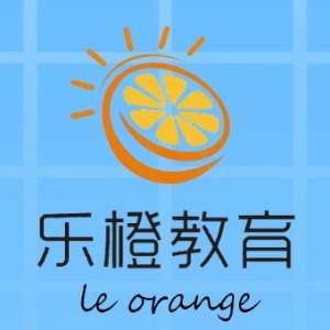鄭州樂橙教育
