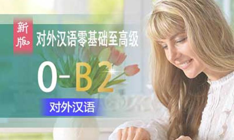 無錫漢語一對一培訓班
