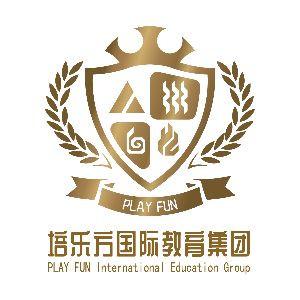 廣州培樂方國際教育