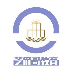 深圳芝麻哥教育