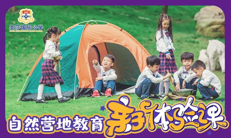 廣州兒童親子樂園