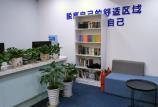 上海黃浦區托福培訓 機構推薦
