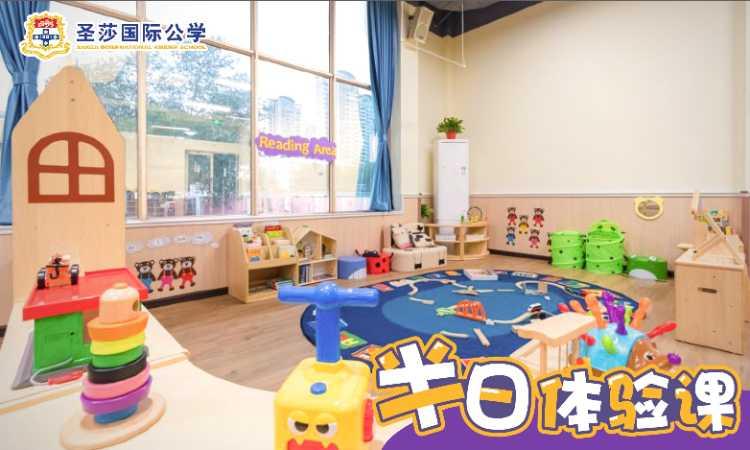 廣州早教親子班