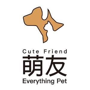 東莞萌友國際寵物美容培訓