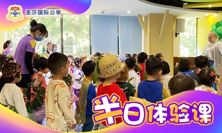 廣州親子早教中心