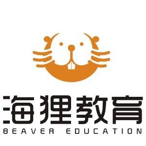 深圳海貍教育