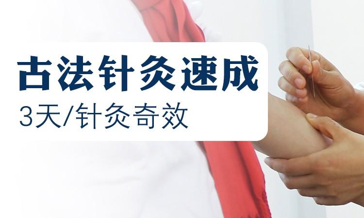 青島化妝美甲培訓學校