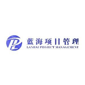廣州藍海教育