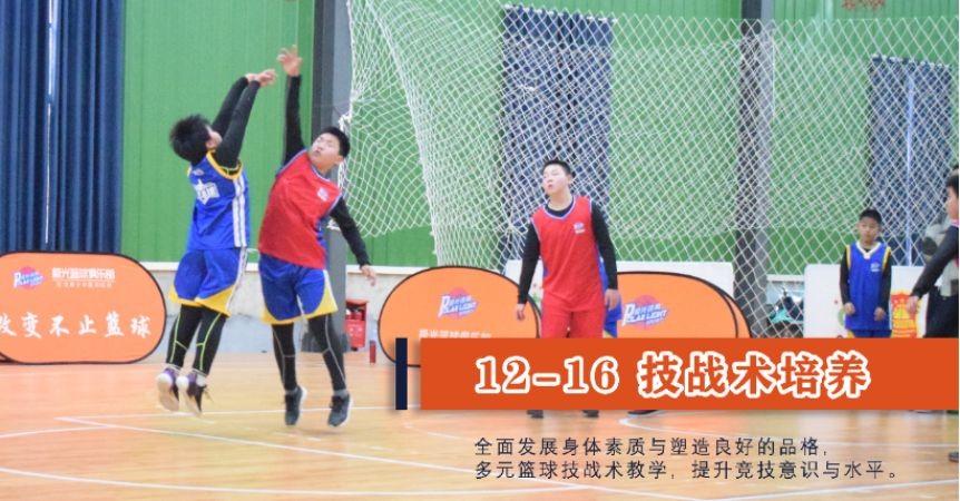 長沙排球培訓中心