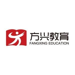 重慶方興教育