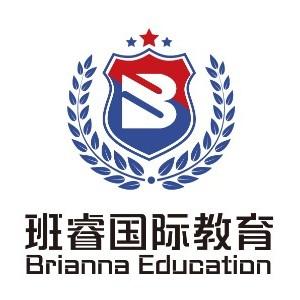 石家莊班睿國際教育