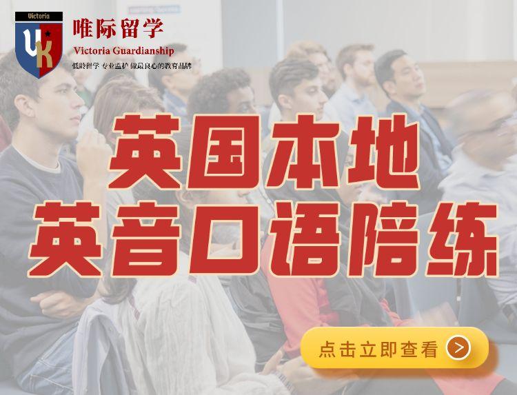 深圳成人口語學習班