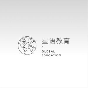 鄭州星語教育