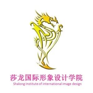莎龍國際形象設計培訓