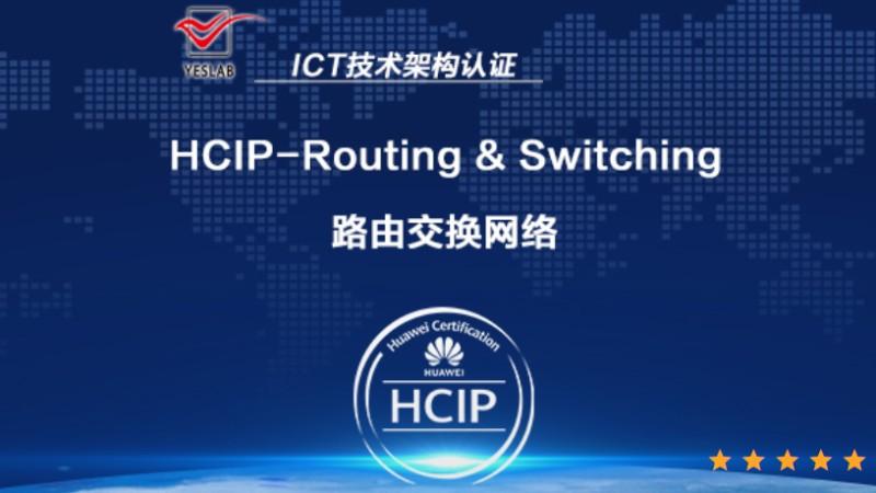 上海hcnp考試培訓機構