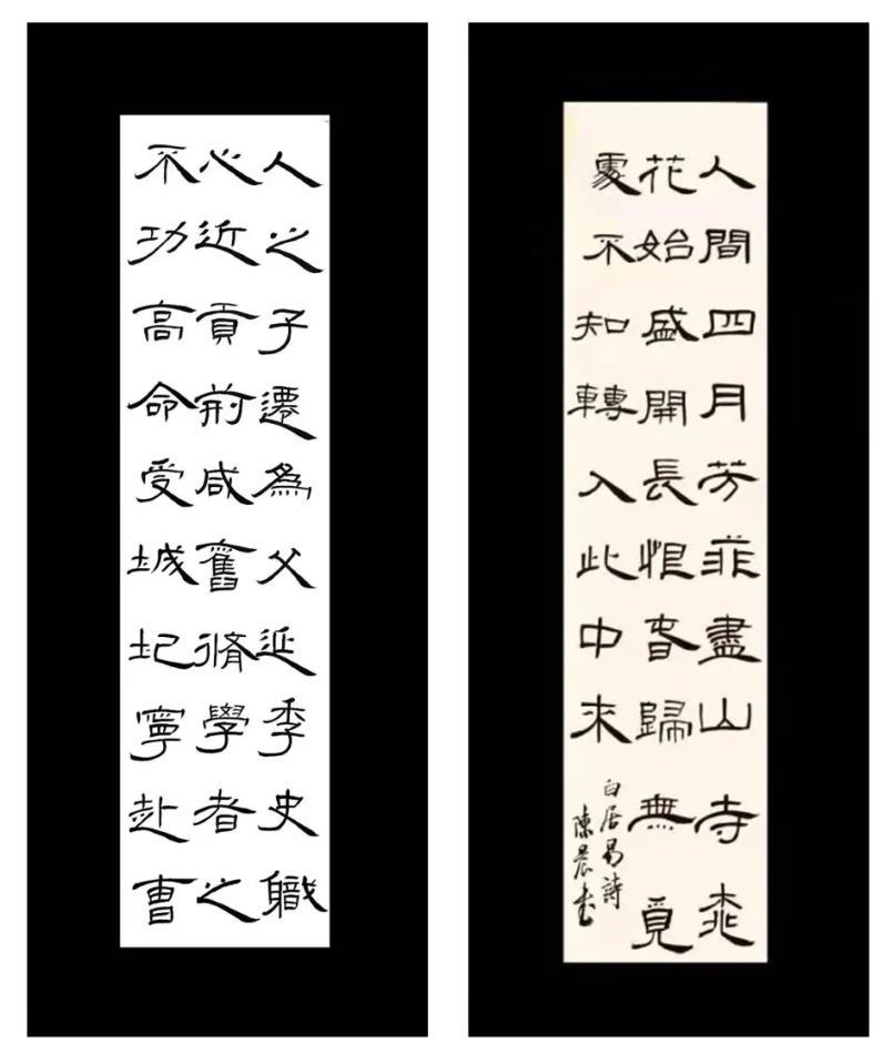 福州國際藝術作品集培訓