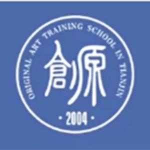 天津原創美術培訓