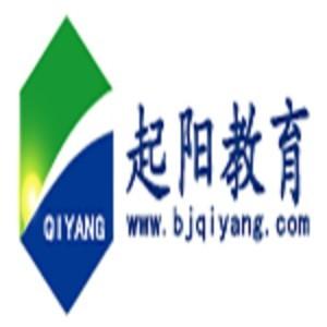 北京起陽教育