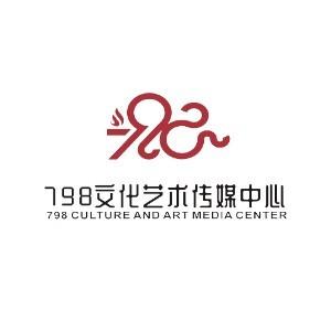 廣州798藝考培訓中心