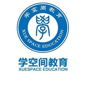 湖南學空間教育