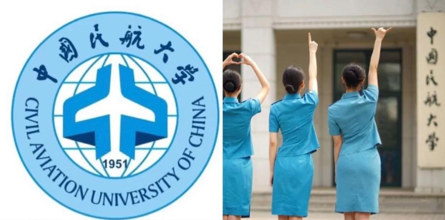 南京藝考空乘專業培訓