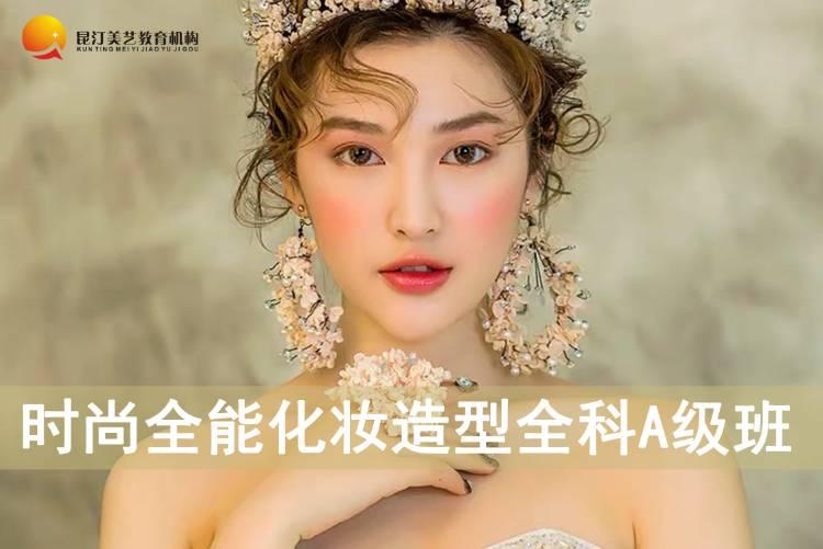 天津半永久定妝術培訓