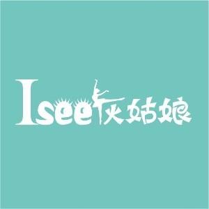 北京Isee灰姑娘少兒藝術