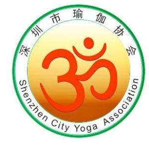 深圳市瑜伽協會考證中心