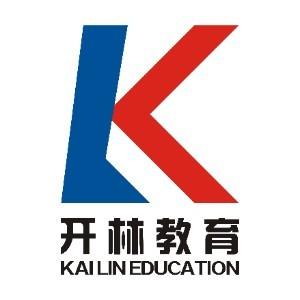 武漢開林教育