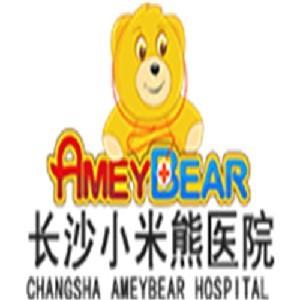長沙小米熊訓練中心
