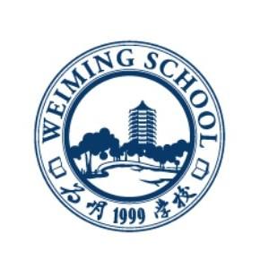 廣州為明國際學校國際部