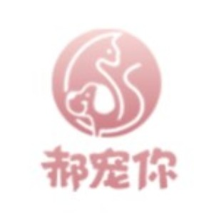 廣州郝寵你寵物美容培訓