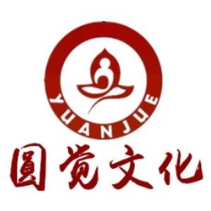 圓覺職業教育臨沂校區